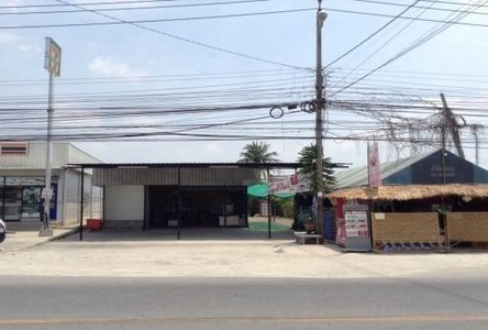 For Sale Land 150 sqwa in Khlong Sam Wa, Bangkok, Thailand