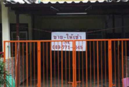 ขาย ทาวน์เฮ้าส์ 2 ห้องนอน พระโขนง กรุงเทพฯ