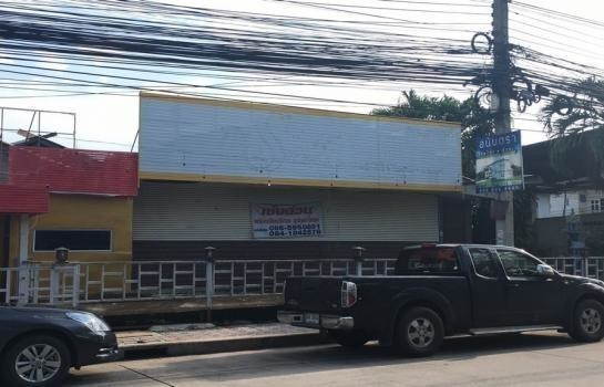 For Rent Land 200 sqwa in Mueang Nakhon Ratchasima, Nakhon Ratchasima, Thailand | Ref. TH-WLAFNCEA