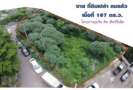 For Sale Land 167 sqwa in Lam Luk Ka, Pathum Thani, Thailand