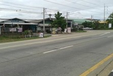 Продажа: Земельный участок 2 рай в районе Mueang Lamphun, Lamphun, Таиланд