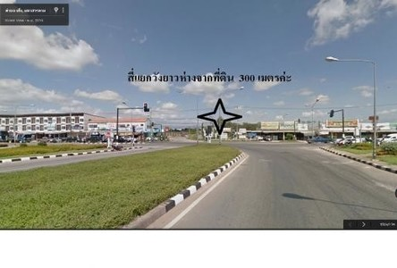 For Sale Land 22 rai in Mueang Maha Sarakham, Maha Sarakham, Thailand