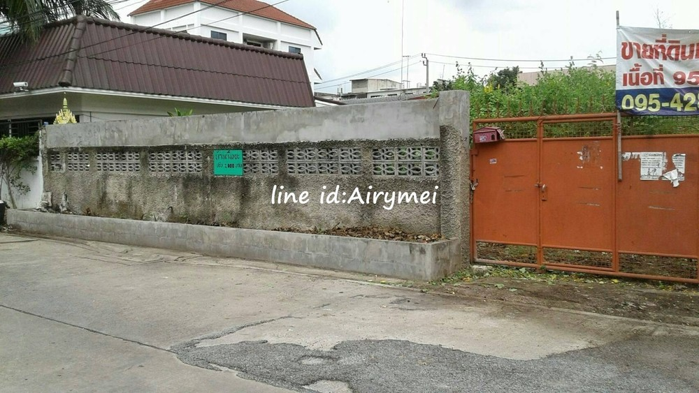 For Sale Land 98 sqwa in Chatuchak, Bangkok, Thailand | Ref. TH-VLJNZHXT