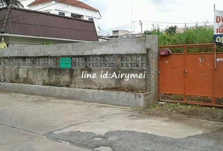 For Sale Land 98 sqwa in Chatuchak, Bangkok, Thailand