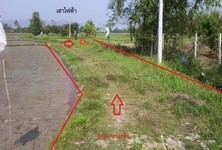 For Sale Land 549 sqwa in San Sai, Chiang Mai, Thailand