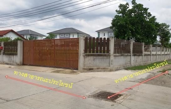 For Sale Land 139 sqwa in Mueang Lop Buri, Lopburi, Thailand | Ref. TH-WPNSBQXT