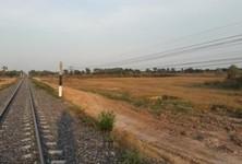 ขาย ที่ดิน 6 ไร่ ประจันตคาม ปราจีนบุรี