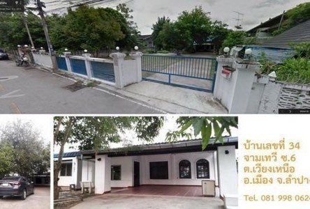 For Rent 3 Beds House in Mueang Lampang, Lampang, Thailand
