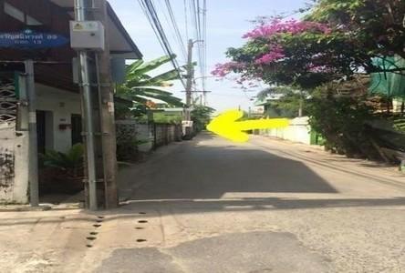 For Sale Land 30 sqwa in Bang Phlat, Bangkok, Thailand