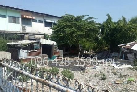 For Sale Land 594 sqwa in Sai Mai, Bangkok, Thailand