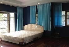 В аренду: Дом с 4 спальнями в районе Min Buri, Bangkok, Таиланд