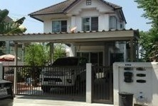 For Sale or Rent 3 Beds House in Khlong Sam Wa, Bangkok, Thailand