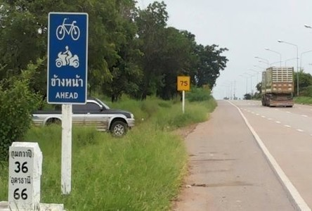 For Sale Land 100 sqwa in Khao Suan Kwang, Khon Kaen, Thailand