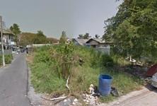 For Sale Land 162 sqwa in Pathum Wan, Bangkok, Thailand