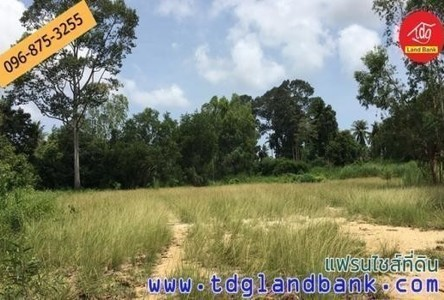 For Sale Land 680 sqwa in Bang Lamung, Chonburi, Thailand