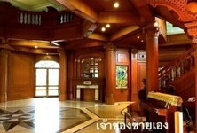 For Sale 7 Beds House in Bang Kapi, Bangkok, Thailand