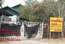 For Sale Land 320 sqwa in Bang Phli, Samut Prakan, Thailand