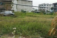 For Sale Land 409 sqwa in Chatuchak, Bangkok, Thailand