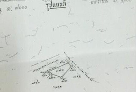 For Sale Land 563 sqwa in Mueang Nakhon Pathom, Nakhon Pathom, Thailand