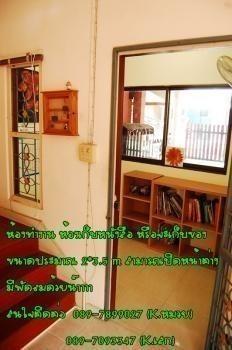 For Sale 3 Beds House in Mueang Samut Prakan, Samut Prakan, Thailand   Ref. TH-BZFONFTG