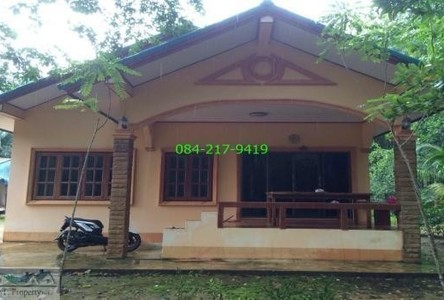 For Sale Land 11 rai in Ko Chang, Trat, Thailand