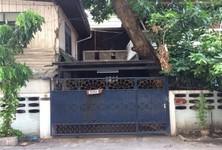 Продажа: Земельный участок 96 кв.ва. в районе Din Daeng, Bangkok, Таиланд