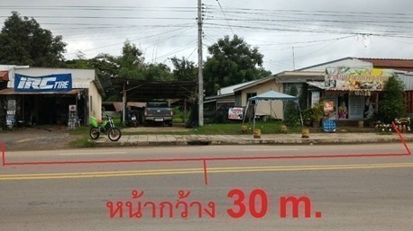 For Sale Land 317 sqwa in Mueang Udon Thani, Udon Thani, Thailand | Ref. TH-SVMIRTGR