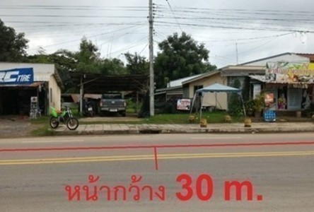 For Sale Land 317 sqwa in Mueang Udon Thani, Udon Thani, Thailand