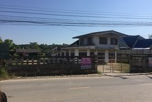 For Sale Land 600 sqwa in Mueang Chiang Rai, Chiang Rai, Thailand