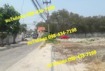 For Sale Land 16 rai in Krathum Baen, Samut Sakhon, Thailand