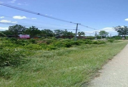 For Sale Land 11.5 rai in Mueang Tak, Tak, Thailand