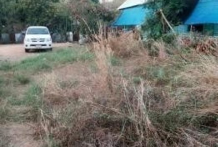 For Sale Land 100 sqwa in Mueang Khon Kaen, Khon Kaen, Thailand