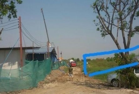 For Sale Land 50 sqwa in Bang Sao Thong, Samut Prakan, Thailand