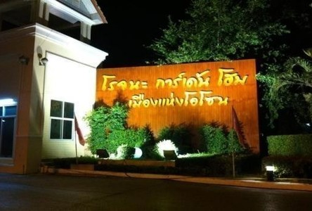 For Sale 3 Beds House in Phra Nakhon Si Ayutthaya, Central, Thailand