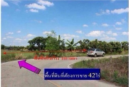 For Sale Land 42 rai in Bang Sao Thong, Samut Prakan, Thailand