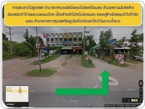 For Sale Land 200 sqwa in Nong Ruea, Khon Kaen, Thailand   Ref. TH-EADHJSAV