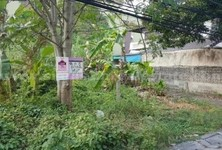 For Sale Land 80 sqwa in Bang Bua Thong, Nonthaburi, Thailand