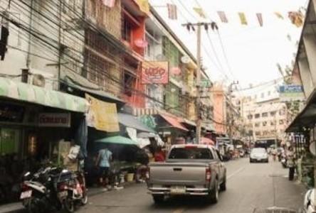 For Sale Land 100 sqwa in Chatuchak, Bangkok, Thailand