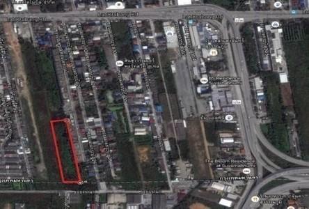 For Sale Land 5 rai in Lat Krabang, Bangkok, Thailand