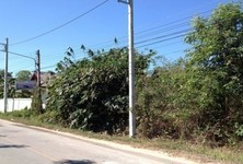 For Sale Land 220 sqwa in Na Thawi, Songkhla, Thailand