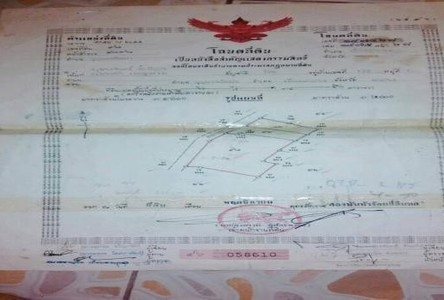 For Sale Land 4-1-43 rai in Mueang Lampang, Lampang, Thailand