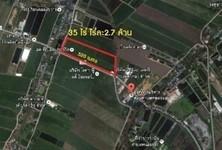 Продажа: Земельный участок 35 рай в районе Bang Pakong, Chachoengsao, Таиланд