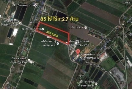 For Sale Land 35 rai in Bang Pakong, Chachoengsao, Thailand