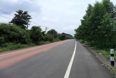 For Sale Land 609 rai in Kabin Buri, Prachin Buri, Thailand