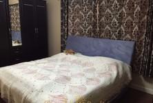 В аренду: Дом с 4 спальнями в районе Chatuchak, Bangkok, Таиланд