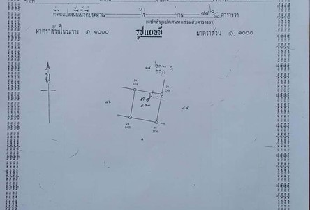 For Sale Land 173 sqwa in Mueang Nakhon Phanom, Nakhon Phanom, Thailand