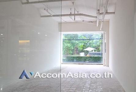В аренду: Торговое помещение 39.5 кв.м. в районе Bangkok, Central, Таиланд