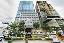 В аренду: Офис 225 кв.м. в районе Watthana, Bangkok, Таиланд