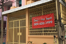 ให้เช่า ทาวน์เฮ้าส์ 5 ห้องนอน บางบอน กรุงเทพฯ