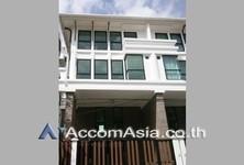 For Sale 一戸建て 200 sqm in Bangkok, Central, Thailand